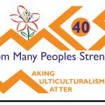 Multicultural Council of Saskatchewan, MCoS, 40th anniversary, 40th gala, gala