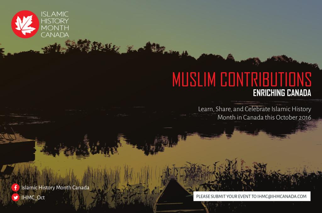 Islamic, Muslim, Islam, Islamic History Month Canada, MCoS, Multicultural Council of Saskatchewan, Diversity, Racism, Islamphobia, Anti-Racism, Multiculturalism