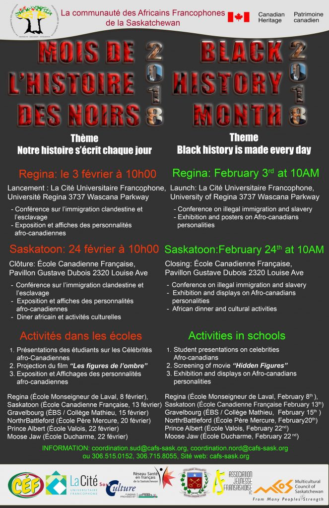 Black History Month, African-Canadian Black History Month, MCoS, Multicultural Council of Saskatchewan, multicultural, anti-racism, anti-discrimination, stereotype, racism, discrimination