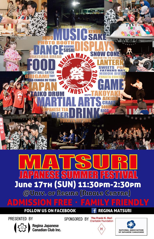 Matsuri - Japanese Summer Festival